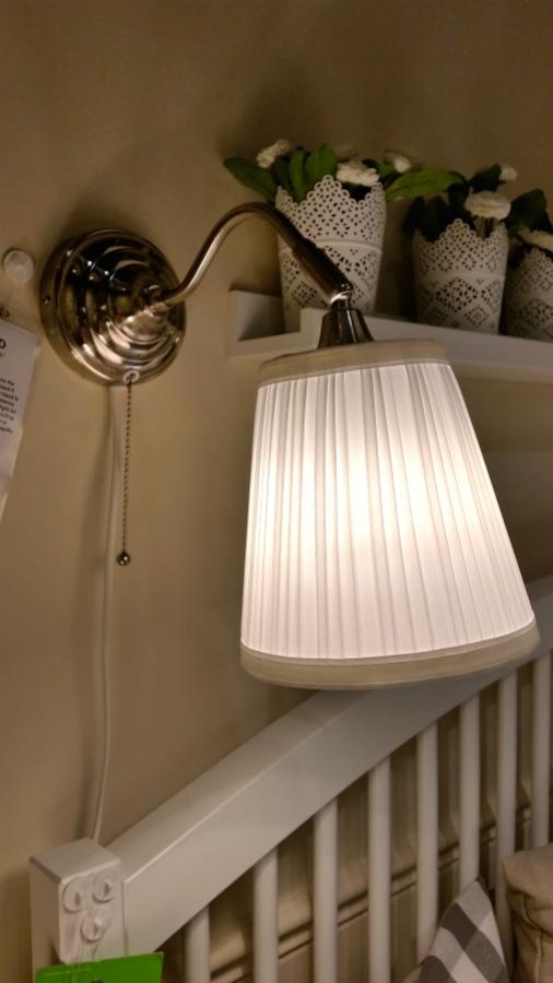 Arstid Ikea wall light